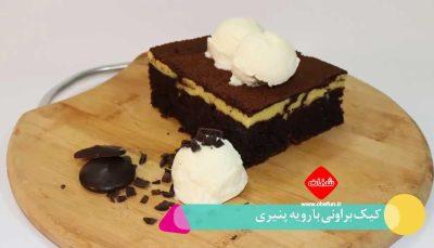 طرز تهیه کیک براونی